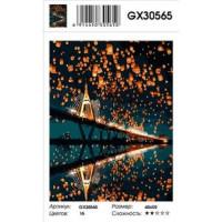 YIWU XINSHIXIAN ARTS AND CRAFTS CO.,LTD 11-179106 Картина по номерам Небесные фонарики (40*50см, холст на подрамнике, кисти, акриловые краски) GX30565
