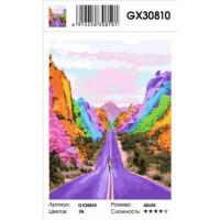 YIWU XINSHIXIAN ARTS AND CRAFTS CO.,LTD 11-179108 Картина по номерам Арт дорога (40*50см, холст на подрамнике, кисти, акриловые краски) GX30810