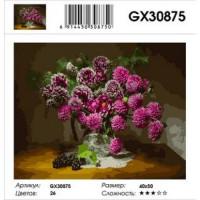 YIWU XINSHIXIAN ARTS AND CRAFTS CO.,LTD 11-179113 Картина по номерам Малиновые георгины (40*50см, холст на подрамнике, кисти, акриловые краски) GX30875