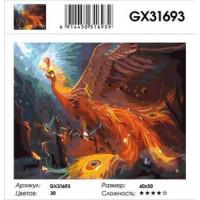YIWU XINSHIXIAN ARTS AND CRAFTS CO.,LTD 11-179121 Картина по номерам Жар-птица (40*50см, холст на подрамнике, кисти, акриловые краски) GX31693