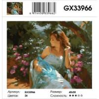 YIWU XINSHIXIAN ARTS AND CRAFTS CO.,LTD 11-179129 Картина по номерам Красивая женщина (40*50см, холст на подрамнике, кисти, акриловые краски) GX33966