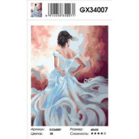 YIWU XINSHIXIAN ARTS AND CRAFTS CO.,LTD 11-179130 Картина по номерам Леди в белом (40*50см, холст на подрамнике, кисти, акриловые краски) GX34007, (YIWU XINSHIXIAN ARTS AND CRAFTS CO.,LTD)