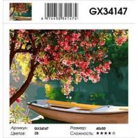 YIWU XINSHIXIAN ARTS AND CRAFTS CO.,LTD 11-179132 Картина по номерам Лодка у берега (40*50см, холст на подрамнике, кисти, акриловые краски) GX34147