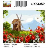 YIWU XINSHIXIAN ARTS AND CRAFTS CO.,LTD 11-179137 Картина по номерам Мельница в поле (40*50см, холст на подрамнике, кисти, акриловые краски) GX34359