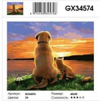 YIWU XINSHIXIAN ARTS AND CRAFTS CO.,LTD 11-179141 Картина по номерам Закат на берегу (40*50см, холст на подрамнике, кисти, акриловые краски) GX34574