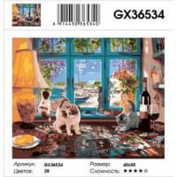 YIWU XINSHIXIAN ARTS AND CRAFTS CO.,LTD 11-179145 Картина по номерам Котята (40*50см, холст на подрамнике, кисти, акриловые краски) GX36534
