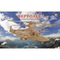 Рыжий кот 11-181278 Модель сборная Вертолет (2 листа) (дерево) (от 6 лет) СМ-1002-А4,