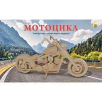 Рыжий кот 11-181283 Модель сборная Мотоцикл (2 листа) (дерево) (от 6 лет) СМ-1004-А4,