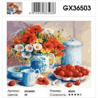YIWU XINSHIXIAN ARTS AND CRAFTS CO.,LTD 11-183515 Картина по номерам Вишневое утро (40*50см, холст на подрамнике, кисти, акриловые краски) GX36503