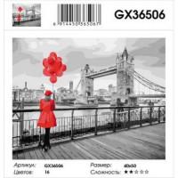 YIWU XINSHIXIAN ARTS AND CRAFTS CO.,LTD 11-183516 Картина по номерам Девушка с шарами (40*50см, холст на подрамнике, кисти, акриловые краски) GX36506