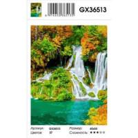 YIWU XINSHIXIAN ARTS AND CRAFTS CO.,LTD 11-183517 Картина по номерам Водопад (40*50см, холст на подрамнике, кисти, акриловые краски) GX36513