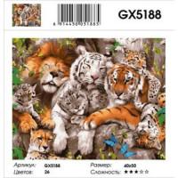 YIWU XINSHIXIAN ARTS AND CRAFTS CO.,LTD 11-183538 Картина по номерам Лесные хищники (40*50см, холст на подрамнике, кисти, акриловые краски) GX5188