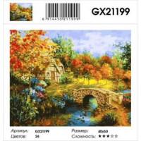 YIWU XINSHIXIAN ARTS AND CRAFTS CO.,LTD 11-183545 Картина по номерам Осенний сад (40*50см, холст на подрамнике, кисти, акриловые краски) GX21199