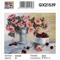 YIWU XINSHIXIAN ARTS AND CRAFTS CO.,LTD 11-183547 Картина по номерам Цветы и фрукты (40*50см, холст на подрамнике, кисти, акриловые краски) GX21539