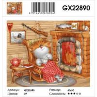 YIWU XINSHIXIAN ARTS AND CRAFTS CO.,LTD 11-183552 Картина по номерам Домашний кот (40*50см, холст на подрамнике, кисти, акриловые краски) GX22890