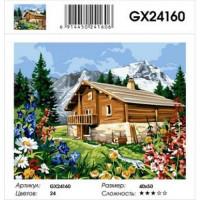 YIWU XINSHIXIAN ARTS AND CRAFTS CO.,LTD 11-183554 Картина по номерам Дом в Альпах (40*50см, холст на подрамнике, кисти, акриловые краски) GX24160