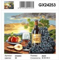 YIWU XINSHIXIAN ARTS AND CRAFTS CO.,LTD 11-183555 Картина по номерам Красное вино (40*50см, холст на подрамнике, кисти, акриловые краски) GX24253