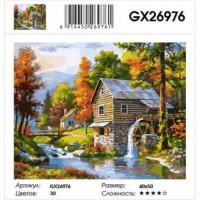 YIWU XINSHIXIAN ARTS AND CRAFTS CO.,LTD 11-183559 Картина по номерам Мельница в лесу (40*50см, холст на подрамнике, кисти, акриловые краски) GX26976