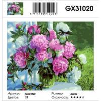 YIWU XINSHIXIAN ARTS AND CRAFTS CO.,LTD 11-183566 Картина по номерам Летний букет (40*50см, холст на подрамнике, кисти, акриловые краски) GX31020