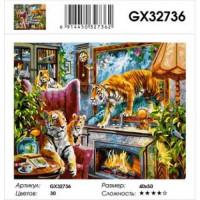 YIWU XINSHIXIAN ARTS AND CRAFTS CO.,LTD 11-183573 Картина по номерам Ожившая картина (40*50см, холст на подрамнике, кисти, акриловые краски) GX32736