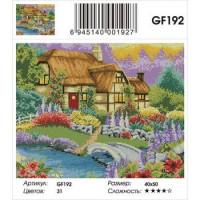 Zhejiang Yiwu Jiangbei 11-183580 Алмазная мозаика Домик у реки (40*50см, стразы квадратные, контейнер, основа-холст с подрамником) GF192