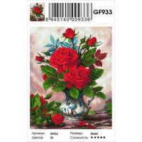 Zhejiang Yiwu Jiangbei 11-183589 Алмазная мозаика Красные розы (40*50см, стразы квадратные, контейнер, основа-холст с подрамником) GF933