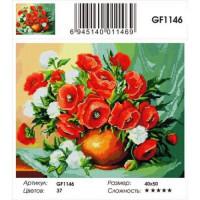 Zhejiang Yiwu Jiangbei 11-183594 Алмазная мозаика Алые маки (40*50см, стразы квадратные, контейнер, основа-холст с подрамником) GF1146