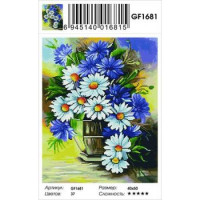 Zhejiang Yiwu Jiangbei 11-183598 Алмазная мозаика Полевые цветы (40*50см, стразы квадратные, контейнер, основа-холст с подрамником) GF1681