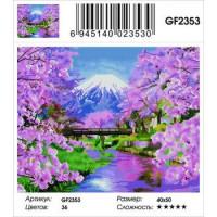 Zhejiang Yiwu Jiangbei 11-183602 Алмазная мозаика Весна в горах (40*50см, стразы квадратные, контейнер, основа-холст с подрамником) GF2353
