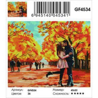 Zhejiang Yiwu Jiangbei 11-183615 Алмазная мозаика Осенний парк (40*50см, стразы квадратные, контейнер, основа-холст с подрамником) GF4534