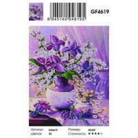 Zhejiang Yiwu Jiangbei 11-183618 Алмазная мозаика Прекрасные ирисы (40*50см, стразы квадратные, контейнер, основа-холст с подрамником) GF4619