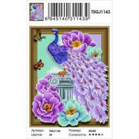 Zhejiang Yiwu Jiangbei 11-183645 Алмазная мозаика3D Сиреневый павлин (40*50см, стразы круглые, контейнер, основа-холст с подрамником) TSGJ1143