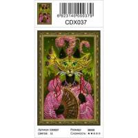 Zhejiang Yiwu Jiangbei 11-183658 Алмазная мозаика Карнавал (20*30см, стразы, контейнер, основа-холст с подрамником, частичная выкладка) CDX037