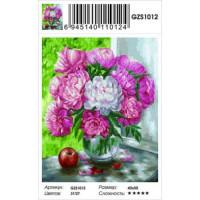 YIWU XINSHIXIAN ARTS AND CRAFTS CO.,LTD 11-183695 Картина по номерам 2в1 Пионы в вазе (40*50см, холст на подрамнике, акриловые краски, стразы) GZS1012