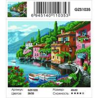 YIWU XINSHIXIAN ARTS AND CRAFTS CO.,LTD 11-183697 Картина по номерам 2в1 Морская гавань (40*50см, холст на подрамнике, акриловые краски, стразы) GZS1035