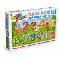 """ORIGAMI 11-183903 Пазл Baby Puzzle 30 дет. От 1 до 10. Мой первый счет 05661, (ООО """"Оригами"""")"""