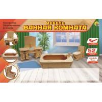 Рыжий кот 11-189775 Модель сборная Мебель. Ванная комната (2 листа) (дерево) (от 6 лет) СМ-1020-А4,