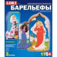 """LORI 11-69261 Барельеф Принцессы (комплект материалов для изготовления) (в коробке) (от 5 лет) Н036, (ООО """"7-Я"""")"""