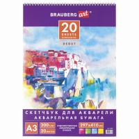 """Brauberg 110990 Скетчбук, акварельная белая бумага 200 г/м2 ГОЗНАК, 297х410 мм, 20 листов, гребень подложка, BRAUBERG ART """"DEBUT"""", 110990"""