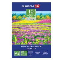 "Brauberg 111062 Папка для акварели БОЛЬШОГО ФОРМАТА А2, 10 л., 200 г/м2, 400х590 мм, BRAUBERG ART CLASSIC, ""Луг"", 111062"