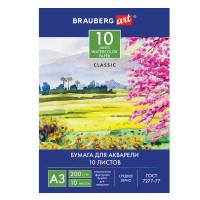 "Brauberg 111064 Папка для акварели БОЛЬШОГО ФОРМАТА А3, 10 л., 200 г/м2, 297х420 мм, BRAUBERG ART CLASSIC, ""Пейзаж"", 111064"