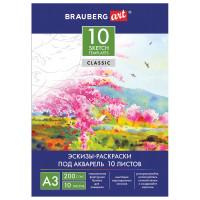Brauberg 111065 Папка для акварели С ЭСКИЗОМ, БОЛЬШОЙ ФОРМАТ А3, 10 л., 200 г/м2, 297х420 мм, BRAUBERG ART CLASSIC, 110065, 111065