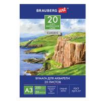 "Brauberg 111067 Папка для акварели БОЛЬШОГО ФОРМАТА А3, 20 л., 200 г/м2, 297х420 мм, BRAUBERG ART CLASSIC, ""Берег"", 111067"