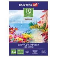 "Brauberg 125225 Папка для акварели А4, 10 л., 200 г/м2, 210х297 мм, BRAUBERG ART CLASSIC, ""Южное побережье"", 125225"