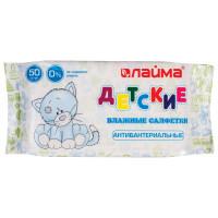 ЛАЙМА 128075 Салфетки влажные КОМПЛЕКТ 50 шт., для детей ЛАЙМА, антибактериальные, 128075