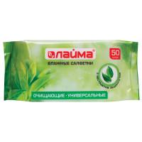 ЛАЙМА 128077 Салфетки влажные, 50 шт., ЛАЙМА, универсальные, очищающие, для всей семьи, экстракт зеленого чая, 128077
