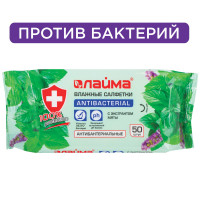 ЛАЙМА 128078 Салфетки влажные 50 шт., ЛАЙМА, антибактериальные, с экстрактом мяты, 128078