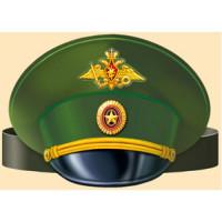 Империя поздравлений 13-740378 6467600 Ободок. Фуражка (сухопутные войска) (вырубка), (ИмперияПоздр)