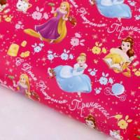 """Прочие 13-742594 2391082 Бумага упаковочная глянцевая """"С Днем рождения! Принцесса"""" (50*70см, Disney Принцессы), (Sima-land)"""