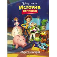 Прочие 13-804673 Disney PIXAR История игрушек. Невероятная история (книги по фильмам), (Эксмо,Детство, 2019), 7Бц, c.64